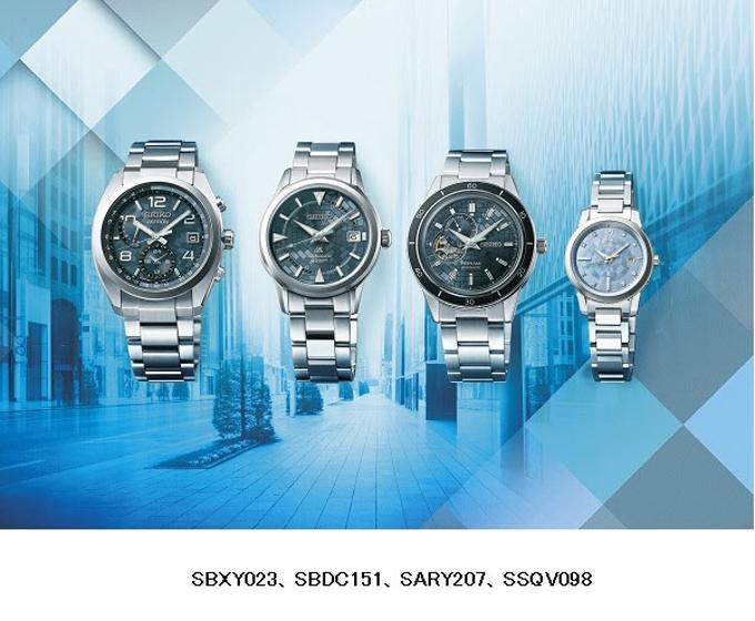 セイコーウオッチ、創業140周年を記念し創業地「銀座」を象徴的なカラーとパターンで表現した数量限定モデル全4機種