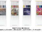 三菱鉛筆、「EMOTT(エモット)」から「EMOTT(エモット)新5色セット」