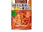 ポッカサッポロ、発売延期の「じっくりコトコト煮込みスープの素 完熟トマト170gリシール缶」など3品