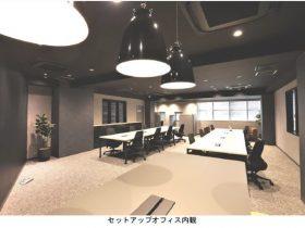 小田急不動産、オフィスビル「ファイブアネックス」にてセットアップオフィスを商品化しテナント募集