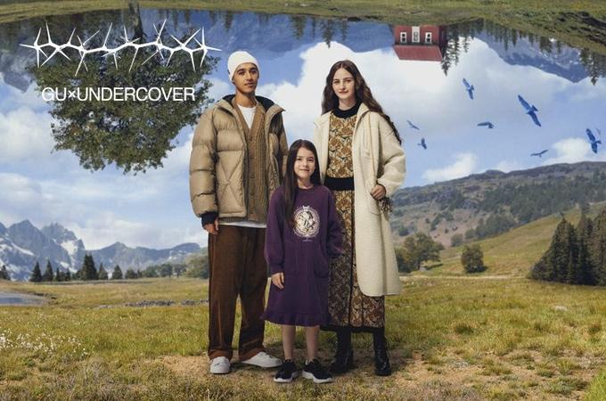 ジーユー、「UNDERCOVER(アンダーカバー)」とのコラボレーションコレクション第2弾