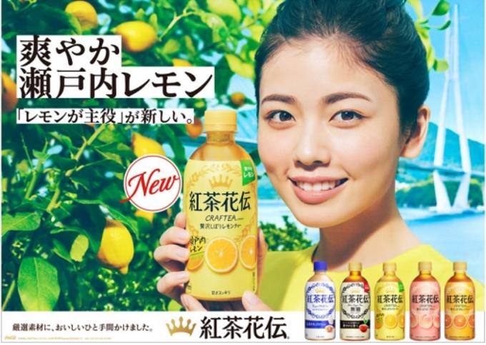 コカ・コーラシステム、「紅茶花伝 クラフティー 贅沢しぼりレモンティー」など