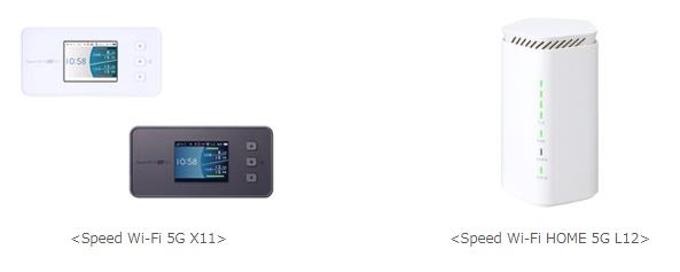 KDDIなど、大容量バッテリー搭載5G対応モバイルルーターとWi-Fi6・4ストリーム対応auホームルーター5G