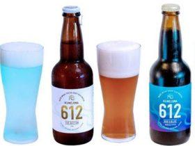 ロート製薬子会社、久米島海洋深層水仕込みのクラフトビール