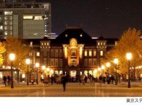 東京ステーションホテル、シチュエーションで選べるクリスマスコース