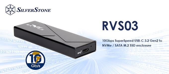 テックウインド、SilverStone NVM e/SATA 両対応外付け M.2 SSD ケース RVS03