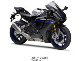 ヤマハ発動機、「YZF-R1M ABS」と「YZF-R1 ABS」のカラーリング