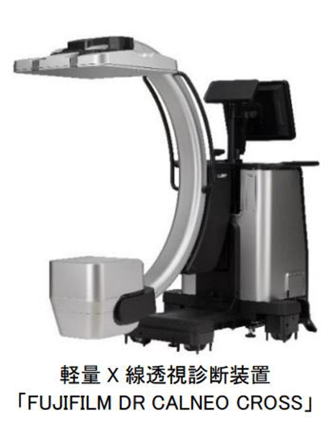 富士フイルム、軽量X線透視診断装置「FUJIFILM DR CALNEO CROSS」
