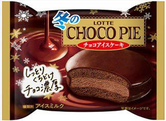 ロッテ、「冬のチョコパイ<濃厚仕立て>」