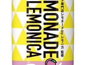 森永乳業、「レモネード by レモニカ」とのコラボドリンク第4弾「ピーチレモネード by レモニカ」