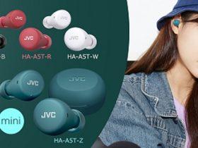 JVCケンウッド、完全ワイヤレスイヤホンのエントリーモデル「HA-A5T」