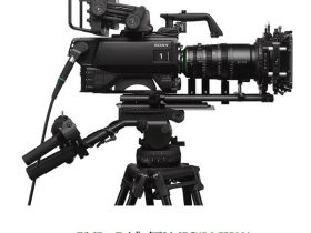 ソニー、「マルチフォーマットポータブルカメラ『HDC-F5500』」