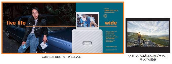 """富士フイルム、スマートフォン用プリンター""""チェキ""""「instax Link WIDE」"""