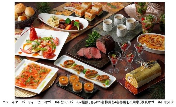 ホテル インターコンチネンタル 東京ベイ、「おうちdeニューイヤーパーティーセット」