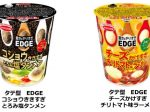 エースコック、「タテ型 EDGE コショウききすぎとろみ塩タンメン/チーズかけすぎチリトマト味ラーメン」