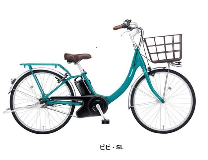 パナソニックサイクルテック、カルパワードライブユニットを搭載した軽量電動アシスト自転車「ビビ・SL」