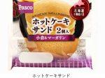 敷島製パン、「ホットケーキサンド 小倉&マーガリン 2個入」など