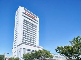 藤田観光、フランチャイズ加盟契約を締結し「関空泉大津ワシントンホテル」