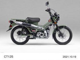 ホンダ、原付二種のレジャーモデル「CT125・ハンターカブ」に新色