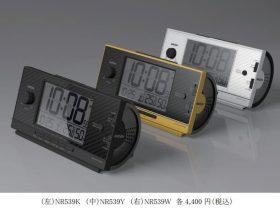 セイコーHD、セイコータイムクリエーションが大音量目ざまし時計ライデンの新機種3モデル