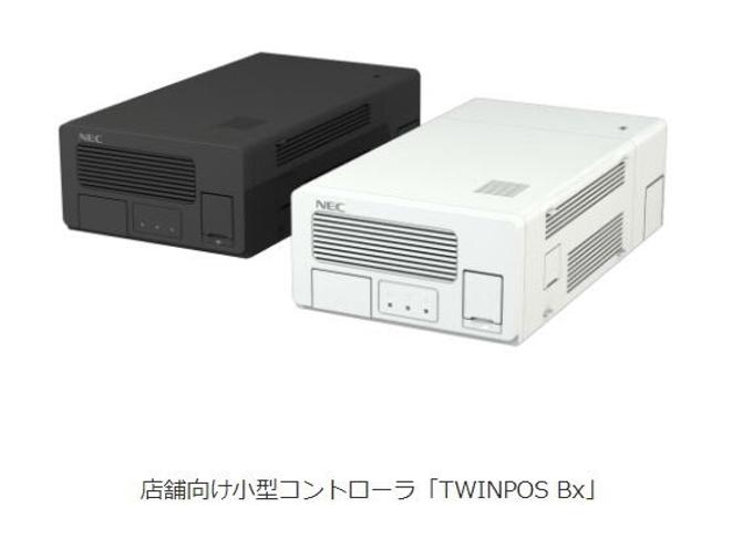 NECプラットフォームズ、店舗のDX化を支援する小型コントローラ「TWINPOS Bx」