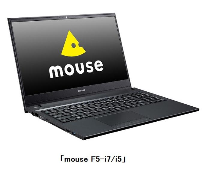 マウスコンピューター、「mouse」「DAIV」「G-Tune」ブランドから「Windows 11」搭載モデル