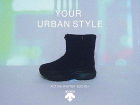 デサントジャパン、ウィンターブーツ「ACTIVE WINTER BOOTS +」