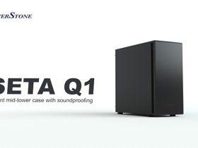 テックウインド、SilverStone製PCケース「SETA」シリーズからミドルタワーPCケース「SETA Q1」
