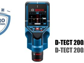 ボッシュ、スポットビュー機能とデータ保存・転送機能が付いた「コンクリート探知機『D-TECT 200JPS』」