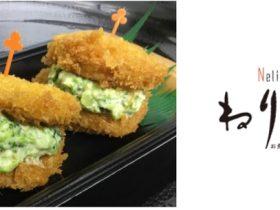 かね貞、「ねり伝」で魚カツにブロッコリーマヨネーズをサンドした「エビマヨッツォ」