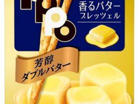 ロッテ、「トッポ<芳醇ダブルバター>」