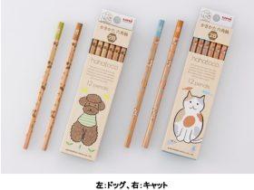 三菱鉛筆、学童向けブランド「hahatoco(ハハトコ)」より鉛筆の新柄