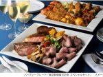 日本ホテル、「東京ステーションホテル」が東京駅構内でお弁当&パーティープレート