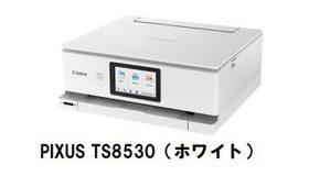 キヤノン、家庭用インクジェットプリンター「PIXUS XK100」など4機種